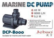 Čerpadlo Jebao DCP 8000 - 2/3